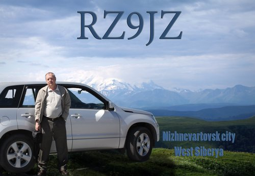 A QSL is а final courtesy of a QSO - Страница 2 Rz9jz