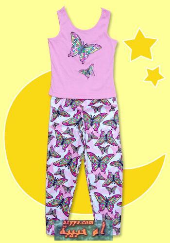 ملابس لبيت للأطفال 09011301483258