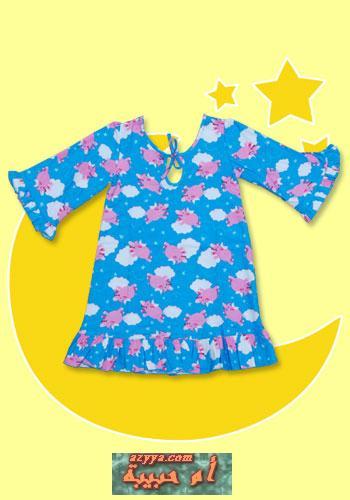ملابس لبيت للأطفال 09011301560962
