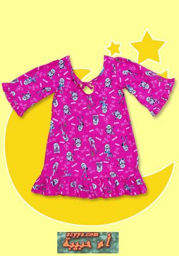 ملابس لبيت للأطفال 09011301575314