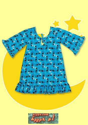 ملابس لبيت للأطفال 09011301583166
