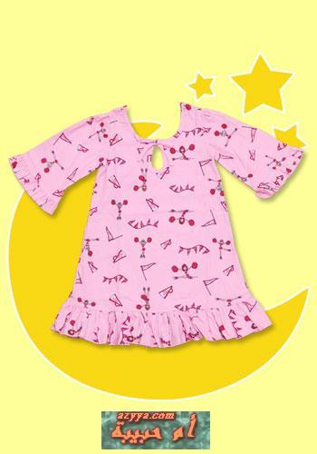ملابس لبيت للأطفال 09011302002820