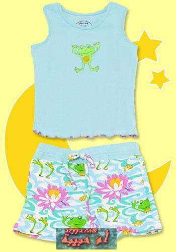 ملابس لبيت للأطفال 09011302283667