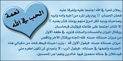حب الأصدقاء 09053103220739