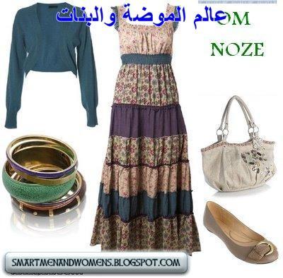 ملابس صيفية للمحجبات 12040400064380