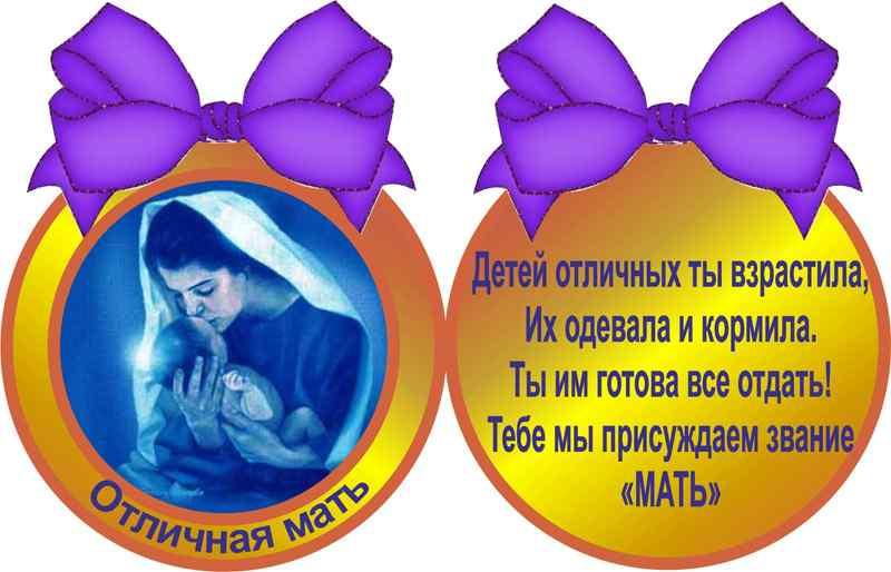 Седьмой день. Праздник и поздравления, награждения и подарки! Mama