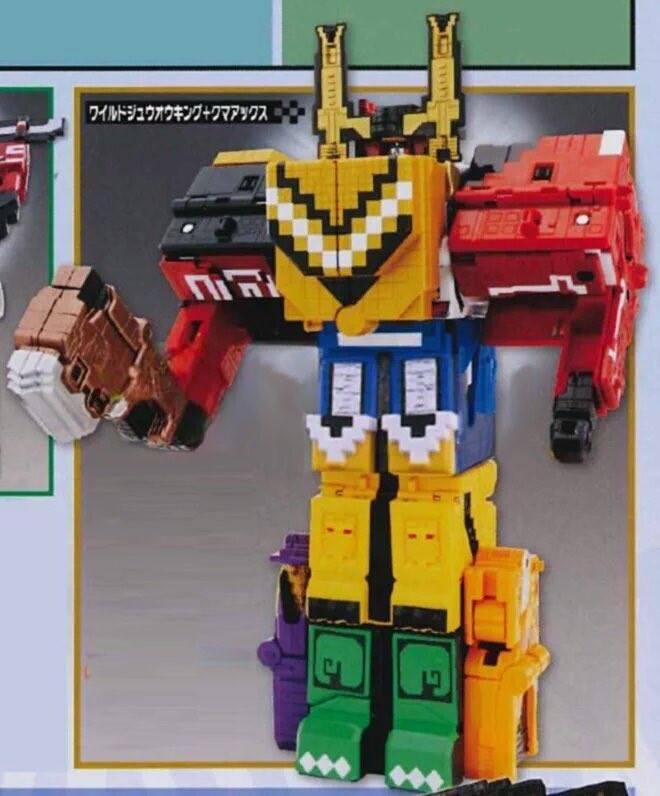 La gamme de jouets Fiveman - Bandai 3856136_orig