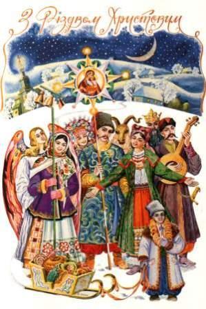 Рождество 7 января. 1293195993_rizdwo