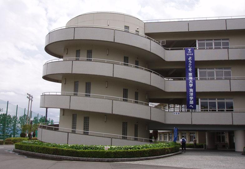 Spiral Ramp (Multi Level Carpark) Welcome-to-tokai