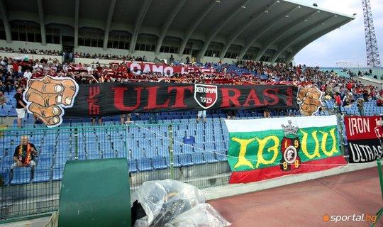 Lokomotiv Sofia Lokomotiv-slask1