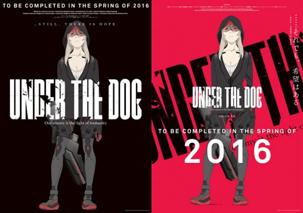 [ANIME] Under The Dog Vol61_main_l