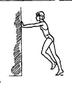 Комплекс упражнений «Утро» 11