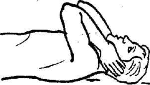 Комплекс упражнений «Утро» 2