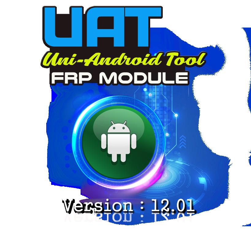 [تحديثات] UAT FRP MODULE - Version : 12.01 Frp121