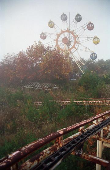 Spirit Project Adventure! Amusement-park