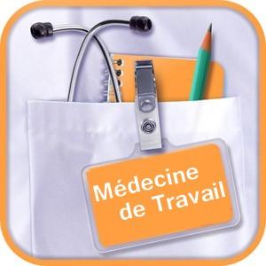 بحوث و مذكرات تخرج و دروس و اختبارات  في الطب  Icon-travail_orig