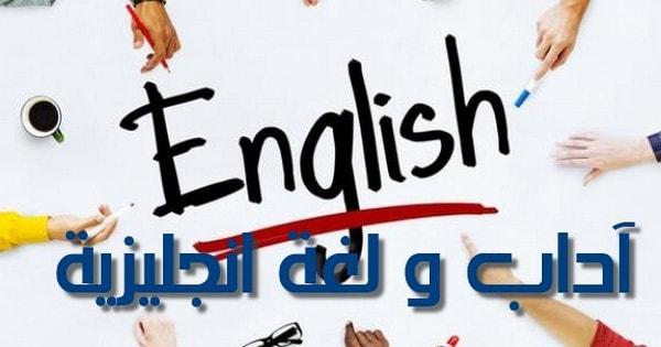 دروس و بحوث و اختبارات في اللغات الاجنبية  Preview-english_1_orig