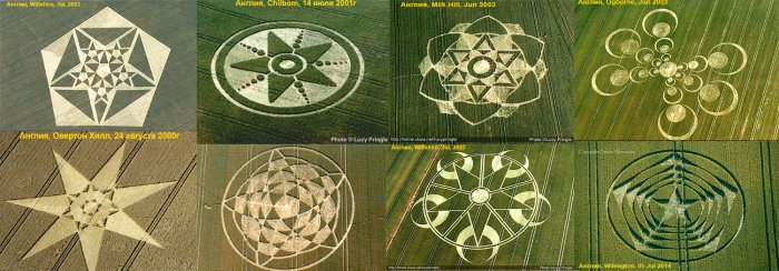 НЛО рисуют круги на полях. Подборка видео 1405258476_podborka_zvezda_1
