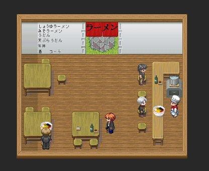 Bibliothèque des ressources VX Ace Tilesets Japanvillage3