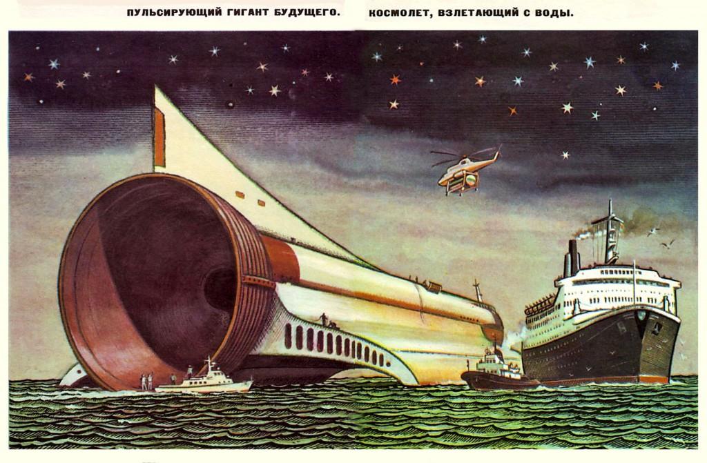 Así imaginaban el futuro en la antigua Unión Soviética Unclejoesaldebaran-1024x671