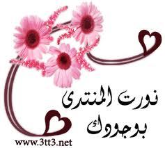 رابطة محبي اللغة العربية - البوابة 13292970591