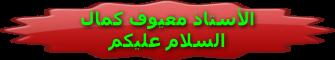 قرص اللغة العربية رابعة متوسط 87437