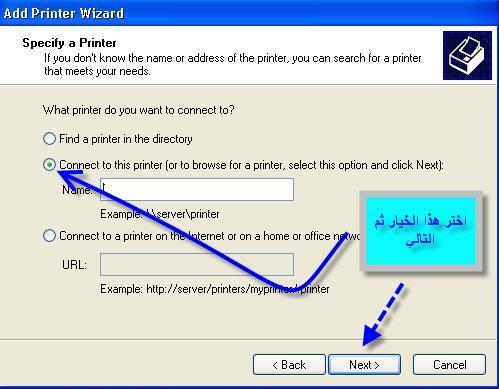 شرح طريقة عمل شبكة منزلية بالتفصيل الممل مع تبادل الملفات 12375
