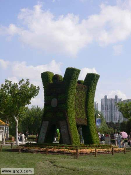 حدائق الصين الرائعه 76708