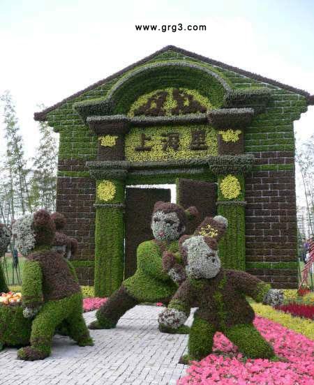 حدائق الصين الرائعه 76711