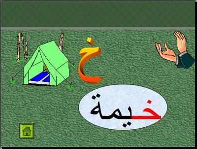 الاحتفال العالمى باللغة العربية اليوم السبت 18  ديسمبر // كل سنة وانتم طيبين 46095