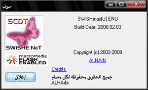 عربي 2008 - 2009 اخر اصدار Portable SWiSHmax-Arabic 2008 45741
