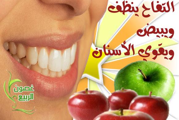 وصفات لأسنان بيضاء مثل اللولو 64475