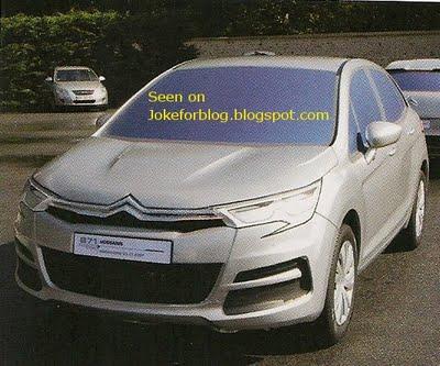[Sujet officiel] Les voitures qui n'ont jamais vu le jour - Page 12 E2717ee995