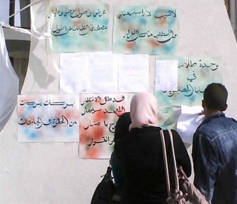 قامت به مختلف المنظمات و الاتحادات الطلابية... قسم العلوم الإنسانية و اللغات بجامعة الجلفة يشهد إضرابا مفتوحا 13218337381