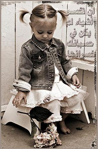 سجل حضورك اليـــومى بصورة للتصميم Ayman4loly033