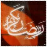صور رمزية لشهر رمضان Maas-07a62a74e2
