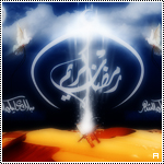 صور رمزية لشهر رمضان Maas-0b9cec45f3
