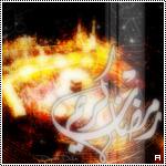 صور رمزية لشهر رمضان Maas-10d02a9648