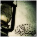 صور رمزية لشهر رمضان Maas-1b8935c526