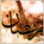 صور رمزية لشهر رمضان Maas-249bb864be