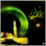 صور رمزية لشهر رمضان Maas-3001db4372