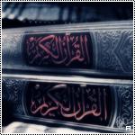 صور رمزية لشهر رمضان Maas-505a5cb664