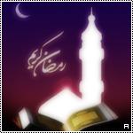 صور رمزية لشهر رمضان Maas-5719a02cc7