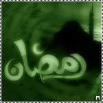 صور رمزية لشهر رمضان Maas-686c3ce47f