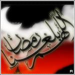صور رمزية لشهر رمضان Maas-b9cb8234b1