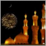 صور رمزية لشهر رمضان Maas-c89570ffc0