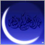 صور رمزية لشهر رمضان Maas-d018c5f91a