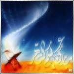صور رمزية لشهر رمضان Maas-df8aa82fd8