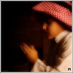 صور رمزية لشهر رمضان Maas-f010d5f451