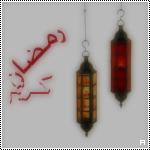 صور رمزية لشهر رمضان Maas-fa878ad970